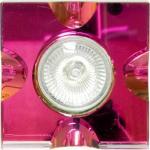 Светильник потолочный, MR16 G5.3 с многоцветным стеклом, хром, C2037СТ