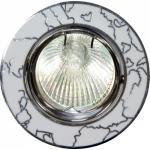 Светильник потолочный, R50 E14 белый, AL2001