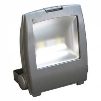 Прожектор квадратный 2LED/60W - белый, 230V серый IP65, LL-152