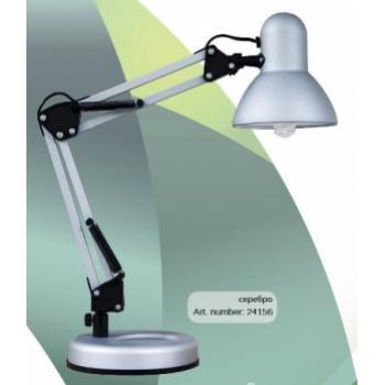 DE1412 ESB 9W 230V E27 серебро с лампой