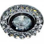 Светильник потолочный, MR16 G5. прозрачный, прозрачный, с лампой, CD2520