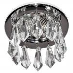 """Светильник потолочный, JCDR G5.3 с прозрачными подвесками """"египетский кристалл"""", хром, c лампой, DL4160"""