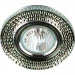 Светильник потолочный MR16 MAX50W 12V G5.3, прозрачный, серебро 8999-2