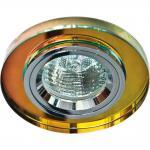 Светильник потолочный, MR16 G5.3 мерцающее золото, золото, 8060-2