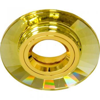 Светильник потолочный, MR11 G4 желтый, золото, 8130-2