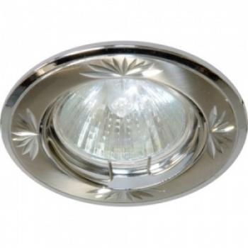 Светильник потолочный, MR16 G5.3 жемчужное золото-хром, DL246