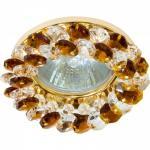 Светильник потолочный, MR16 G5.3 с коричневым стеклом, золото, с лампой, CD4141