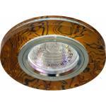 Светильник потолочный, MR16 G5.3 коричневый -черный,серебро, 8044-2