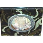 Светильник потолочный, MR16 G5.3 золото белый,серебро,8146-2