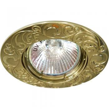 Светильник потолочный, MR16 G5.3 жемчужное золото-серебро, DL2005