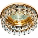 Светильник потолочный, MR16 G5.3 с прозрачным стеклом, золото CD2130