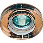 Светильник потолочный, MR16 50W G5.3 прозрачный, серебро,8080-2