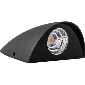 Уличный светодиодный светильник ЛЮКС, 13W AC230V, 156x195x220MM, теплый белый, IP65,SP4310 , артикул 32063