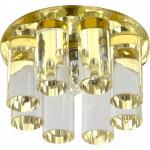Светильник потолочный, JC G4 с желтым стеклом, с лампой, 1301
