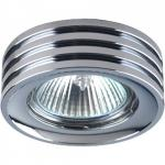 Светильник потолочный, MR16 G5.3 алюминий, DL233