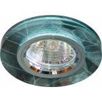 Светильник потолочный, MR16 G5.3 черный -белый,серебро, 8045-2