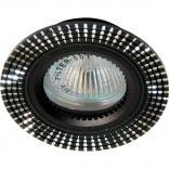 Светильник потолочный, MR16 G5.3 белый, GS-M369