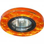 Светильник потолочный, MR16 G5.3 коричневый, серебро, 8081-2