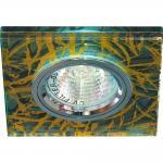 Светильник потолочный, MR16 G5.3 золото,серебро, 8147-2