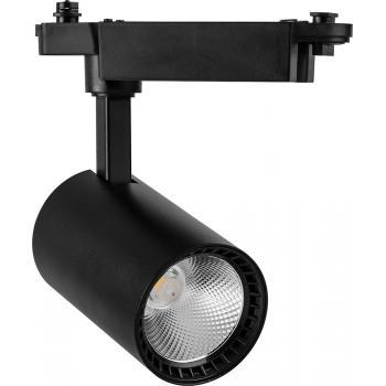 Светодиодный светильник Feron AL102 трековый на шинопровод 8W 4000K 35 градусов черный