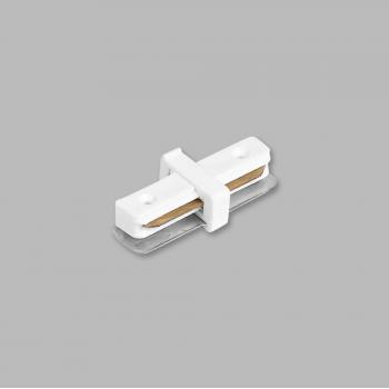 Коннектор прямой для шинопровода, белый, LD1000