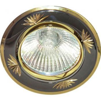 Светильник потолочный, MR16 G5.3 черный металлик-золото, DL246