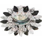 Светильник потолочный, MR16 G5.3 с прозрачным-серым стеклом, хром, с лампой, CD2315