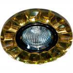Светильник потолочный, MR16 G5.3 с желтым стеклом, хром, с лампой, CD2510