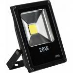 Прожектор светодиодный 1COB LED 20W 1600LM 6400K AC220V/50Hz, 180*140*42mm IP65, с кабелем длиной 30см, черный, LL-847