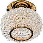 Светильник потолочный, JC G5.3 с прозрачным стеклом, золото CD2150