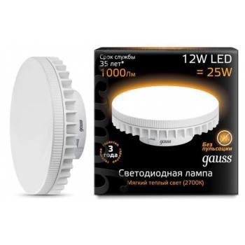 Лампа светодиодная Gauss LED GX70 12W AC150-265V 2700K 1/10/40
