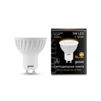 Лампа светодиодная Gauss LED MR16 GU10 5W 2700K 1/10/100