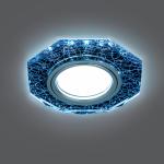 Светильник Gauss Backlight BL069 Восемь гран. Черный/Серебро/Хром, Gu5.3, LED 4100K 1/40