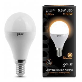 Лампа светодиодная Gauss LED Globe E14 6.5W 2700K 1/10/50