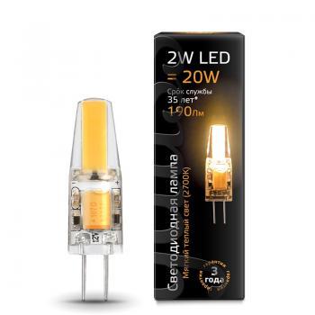 Лампа светодиодная Gauss LED G4 12V 2W 2700K 1/20/200