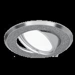 Светильник Gauss Metal CA014 Круг. Серебр.Глазурь/Хром, Gu5.3 1/100
