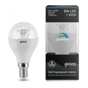 Лампа светодиодная Gauss LED Globe-dim Crystal Clear E14 6W 4100K диммируемая 1/10/50