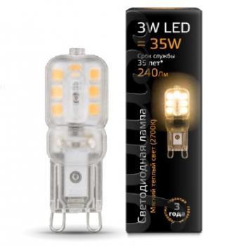Лампа светодиодная Gauss LED G9 AC220-240V 3W 2700K пластик 1/20/200