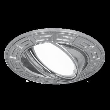 Светильник Gauss Metal CA017 Круг. Хром, Gu5.3 1/100