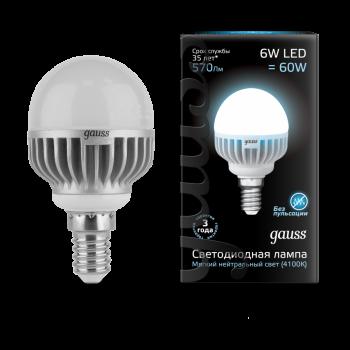 Лампа светодиодная Gauss LED шар металл 6W E14 4100K (нейтральный свет)