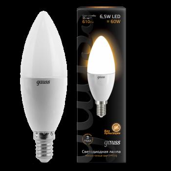 Лампа светодиодная Gauss LED свеча металл 6,5W E14 2700K (теплый свет)