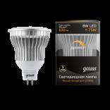 Лампа светодиодная Gauss LED MR16 8W GU5.3 AC220-240V 2700K диммируемая (теплый свет)