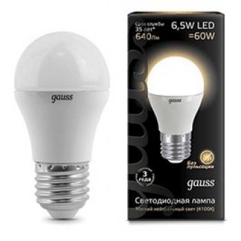 Лампа светодиодная Gauss LED Globe E27 6.5W 2700K 1/10/50