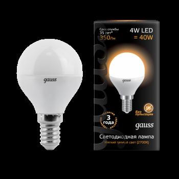 Лампа светодиодная Gauss LED шар металл 4W E14 2700K (теплый свет)