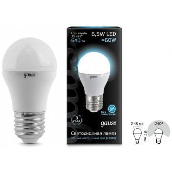 Лампа светодиодная Gauss LED Globe E27 6.5W 4100K 1/10/50