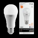 Лампа светодиодная Gauss LED Elementary Globe 12W A60 E27 2700К (теплый свет)