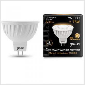 Лампа светодиодная Gauss LED MR16 GU5.3 7W 2700K 1/10/100