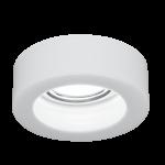 Светильник Gauss Glass CR039 Белый, Gu5.3 1/30