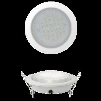 Светильник встраиваемый GX53 усиленный с монтажной колодкой белый