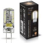 Лампа светодиодная Gauss LED GY6.35 AC85-265V 3W 2700K 1/20/200